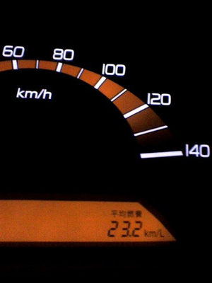 232km